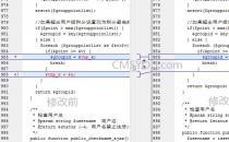 Phpcms v9默认会员注册判断用户组出错的Bug修正方法
