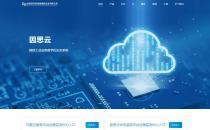 iBlueResponsiveBrand蓝色响应式自适应企业网站定制