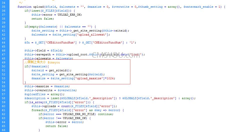 Phpcms v9默认ckeditor编辑器上传图片增加附件大小判断的方法