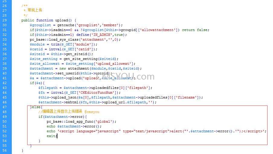 Phpcms v9编辑器ckeditor上传图片大小判断