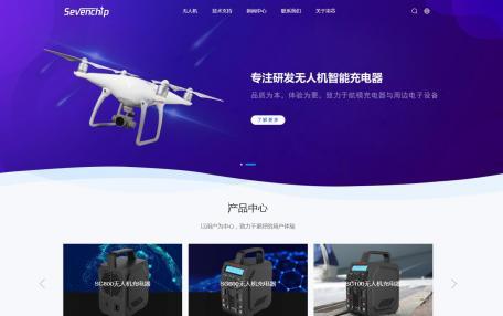 柒芯科技响应式企业网站定制