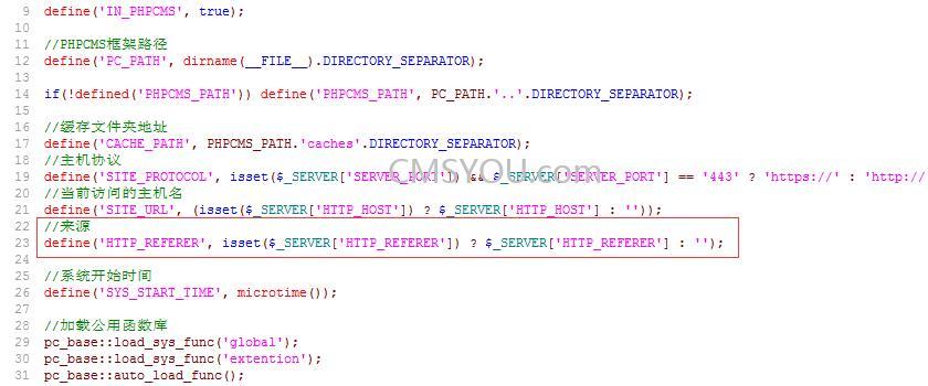 Phpcms v9安全漏洞补丁更新