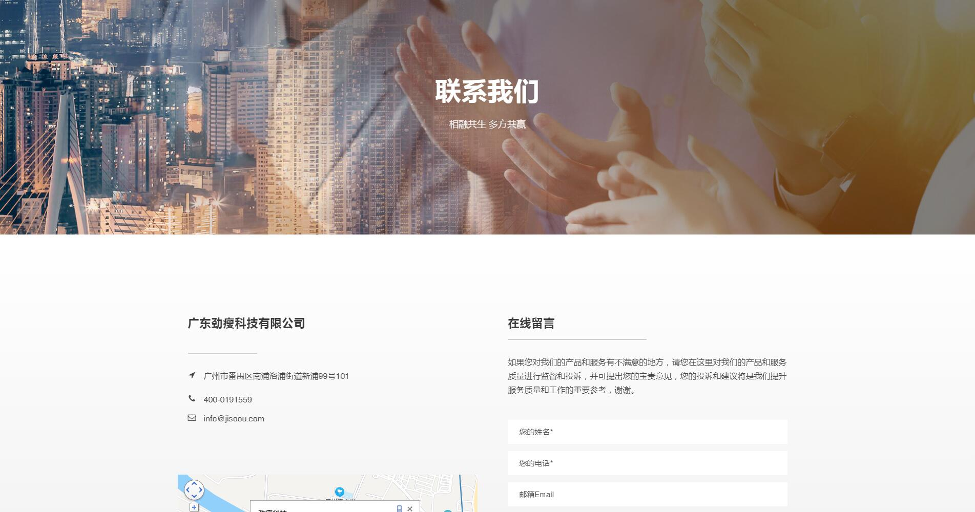 iRedIntelligent黑色响应式企业网站定制